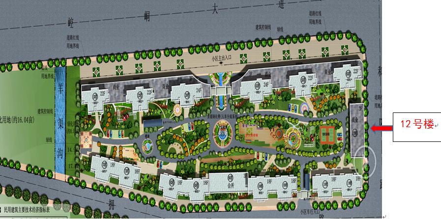 平凉新城国际住宅小区12号楼(商业用房)招商推介
